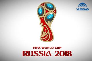 Yutong Bus и Чемпионата мира по футболу-2018